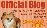 公式ブログ