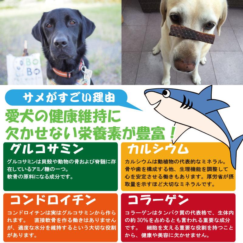 愛犬の健康維持に欠かせない栄養素、グルコサミン、カルシウム、コンドロイチン、コラーゲンが豊富!