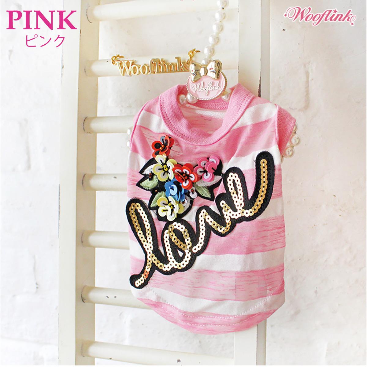 カラー・ピンク