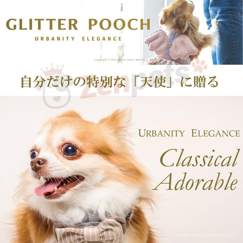 GLITTER POOCH グリッター・プーチ 自分だけの特別な「天使」に贈る