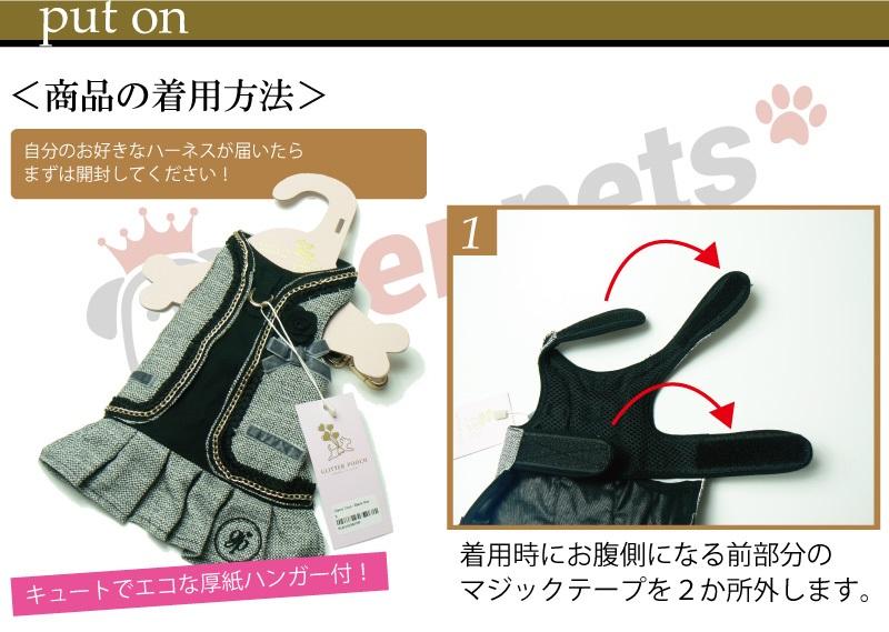 着用方法はお腹側のマジックテープ2か所でしっかり固定してください。